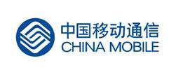 中国移动会展案例
