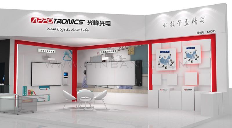 光峰光电展览设计