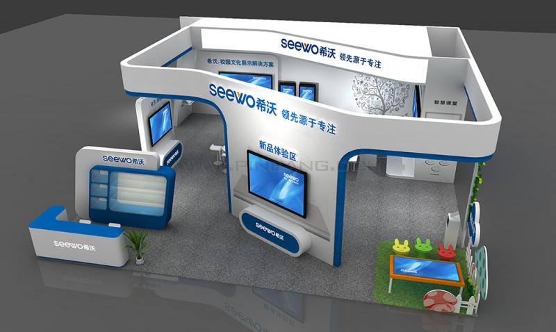 西沃展台设计
