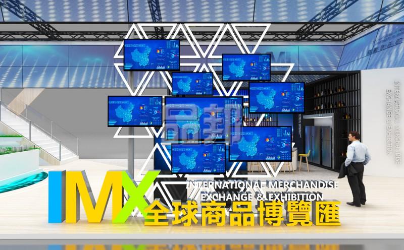香港經緯集團展臺設計