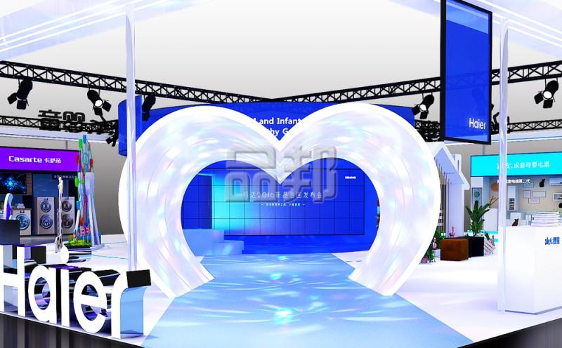 海爾展覽設計服務