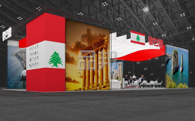 黎巴嫩展台设计