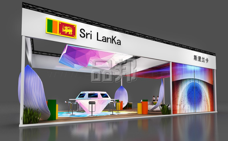 斯里兰卡展台装修