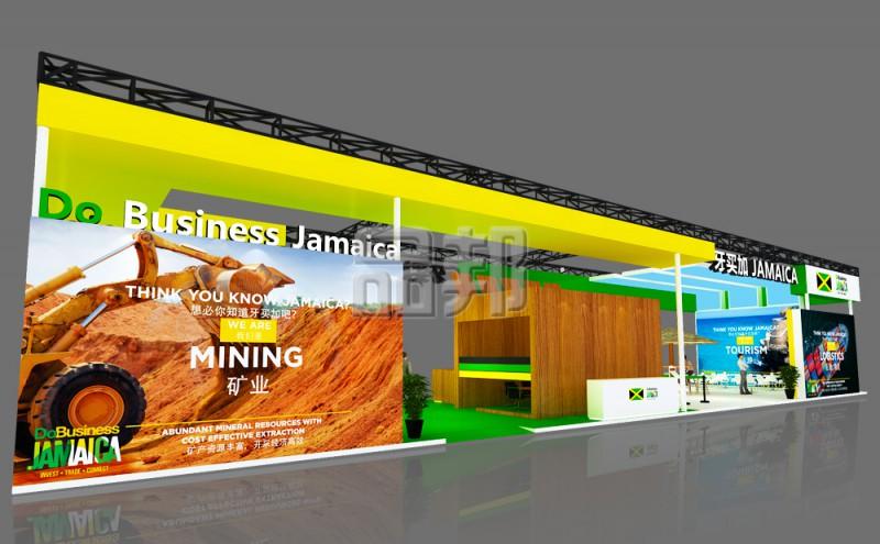 牙买加展览设计搭建