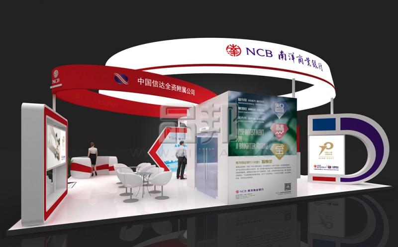 南洋银行展览设计