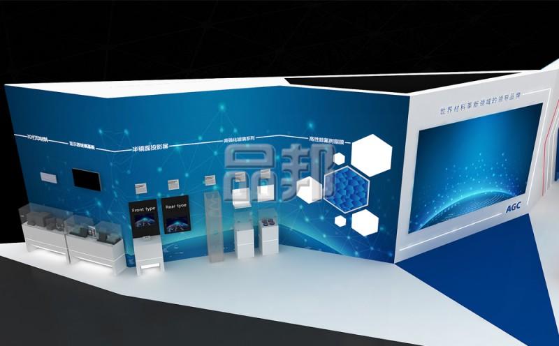 AGC展览设计搭建