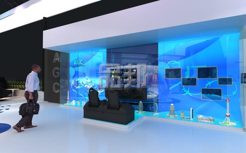 AGC展会设计