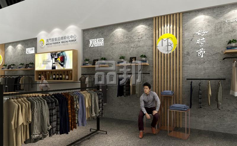 澳门服装展览设计服务