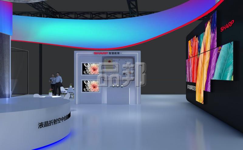 夏普展览设计
