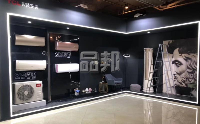 TCL新品发布会