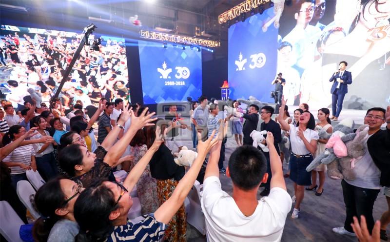 罗欣集团30周年庆典