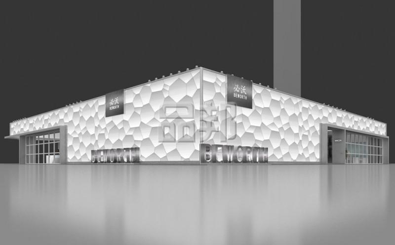 必沃展台设计搭建