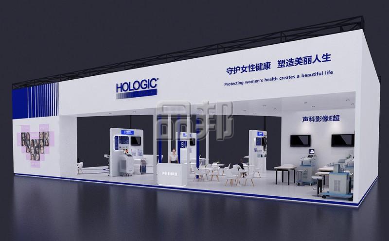 豪洛捷展台设计