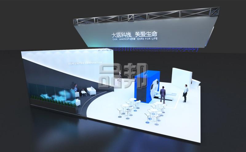 大医集团展览设计