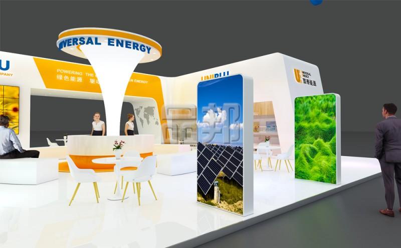 寰泰能源展会设计