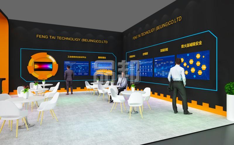 烽台科技展览设计