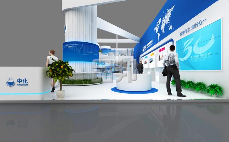 中化塑料展台设计