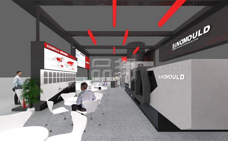 西诺模具展位设计