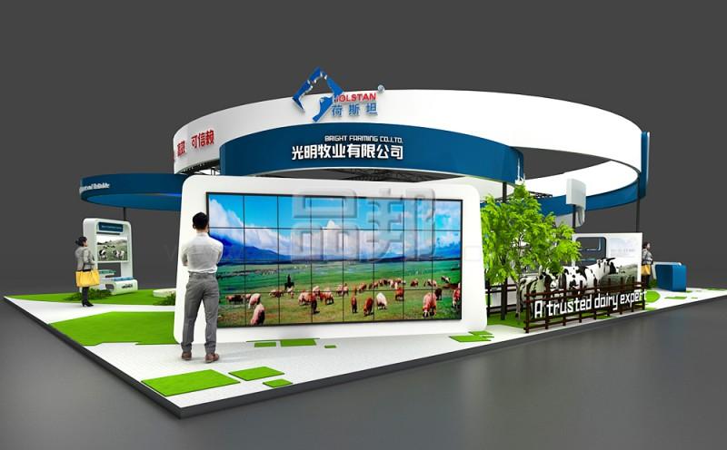 光明牧业展览设计