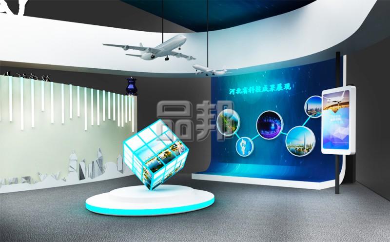 河北城市文化展台设计